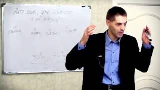 Английский язык: Эффективное изучение (полная)