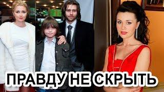 Почему семья Заворотнюк скрывает актрису от общества