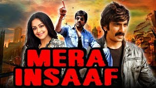 Mera Insaaf (Shock) Hindi Dubbed Full Movie | Ravi Teja, Jyothika, Tabu
