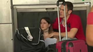 الكشف عن هوية منفذ هجوم مطار فلوريدا الأمريكية
