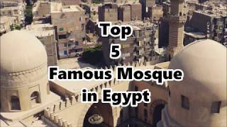 Famous Mosques In Egypt