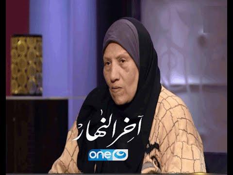 لقاء مع السيدة المستغيثة بالرئيس عبدالفتاح السيسي التي صرخت امام موكبه HD في برنامج آخر النهار