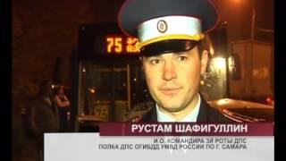 видео www.ma3.ru - Новости