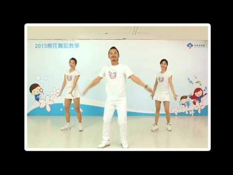桐花舞蹈教學[肢體延展版]-油桐作客