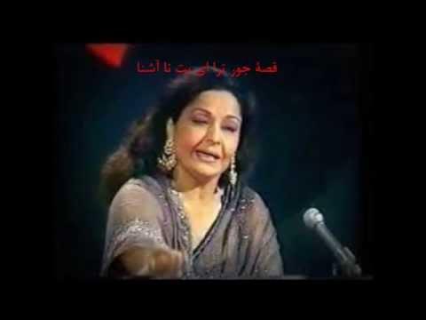 Farida khanum - az ghamat ay nazaneen