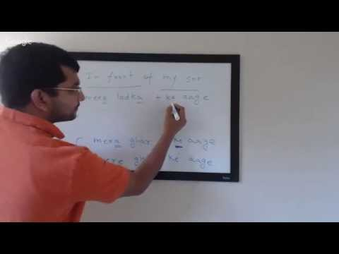 Hindi Compound Post Position | 10