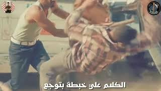 قلبي اتوجع لما اتلدع  حالات واتس مهرجانات    اكشن720P HD