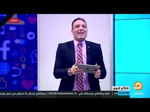 النادي الأهلي يفرض إرادته على تركي آل الشيخ واتحاد الكرة المصري..اعرف الحكاية كلها من العربي