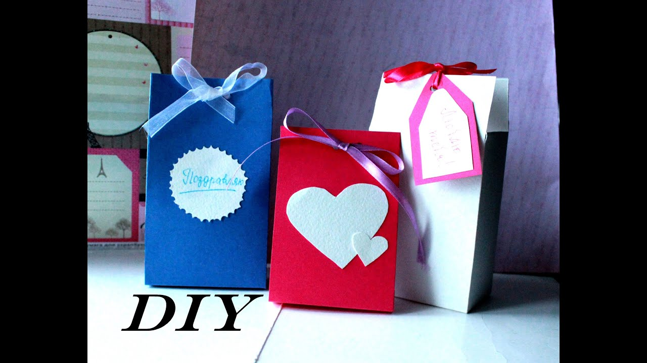 DIY: Два способа упаковать подарок   VeneraDIY