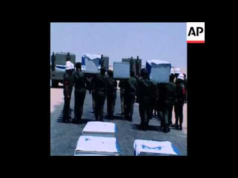 SYND 21 7 77 EGYPT RETURN THE BODIES OF ISRAELI SOLDIERS IN EXCHANGE CEREMONY