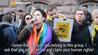 Video Rising LGBT Attacks Put Ukraine Police To The Test download MP3, 3GP, MP4, WEBM, AVI, FLV Agustus 2018