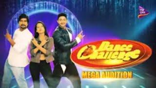 Dance Challenge | Mega Auditions | Dancing Reality Show - Odisha | Rakesh, Divya, Anshuman