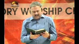 Bro Upender 'Father House' Telugu christian Message' Part 2