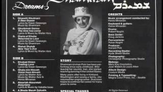 Shamiram - Ghurbinah Donna 1982