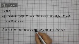 Упражнение 1226. Вариант А. Б. Математика 6 класс Виленкин Н.Я.