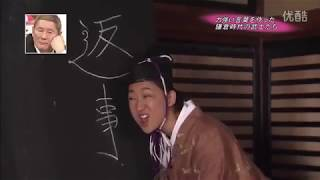 La historia del kanji en Japón