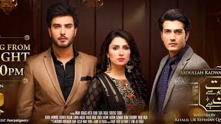 Top 10 Pakistani Drama serials AIZA KHAN (List)