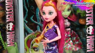 Gigi Grant - Freaky Field Trip / Upiorna Wycieczka - Monster High - CFC74 CFC75 - Recenzja