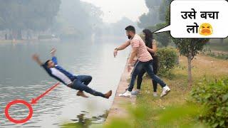 Ye Meri Gf Hai  Prank (Gone Wrong)    Luchcha Veer