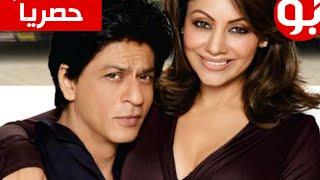 شاروخان مع زوجته الحقيقية جوري خان وابنائه