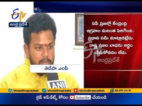 Central Govt Acting Like Dictator on AP Issue | MP Rammohan Naidu