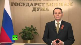 ГД РФ: На Украине нарушаются требования эксплуатации АЭС, это может привести к инцидентам