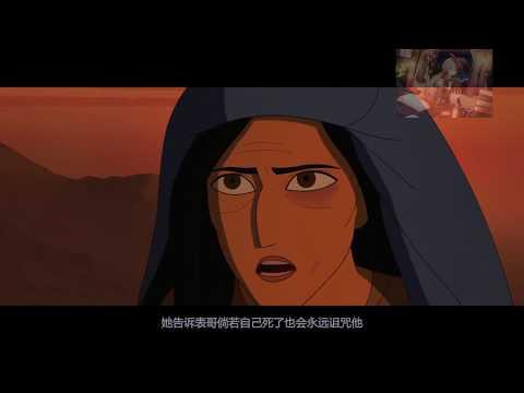 【魔女嘉尔】男权至上的阿富汗,小女孩没发育完整就被迫嫁人!单身男子看中了11岁小女孩,因而开启了女主一家悲惨的一生!高分动画电影 《养家之人》