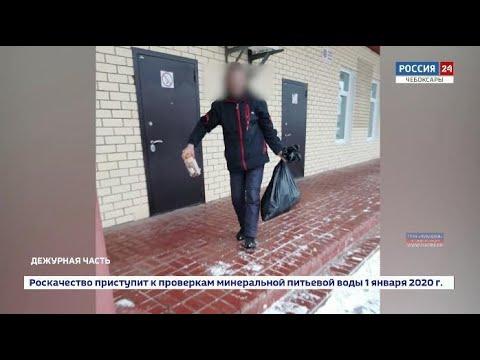 В Чебоксарах мошенник предложил приобрести похищенный телефон сотрудникам уголовного розыска