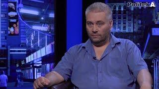 Владимир Стус: Почему ЕС и РФ распадутся / Politeka Online