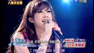 Asian Girl Singing  The day you went away  with English Lyrics   YouTube