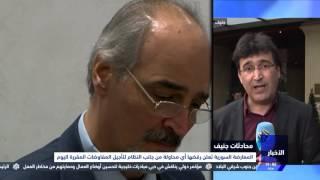 نشرة أخبار المساء من شبكة التلفزيون العربي | 21 - 3 - 2016 | الجزء الأول