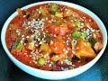 भोगीची भाजी  | Bhogichi Bhaji | Sankrant Recipes | Mixed Vegetable Masala | madhurasrecipe