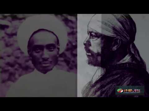 History of Harar - Amir Abdulahi - part 2