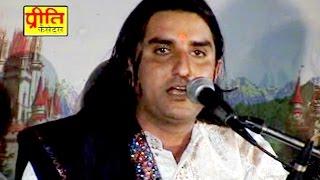 Rajasthani Bhajan Video | Prakash Mali - Maharaj Gajanan Aavo | Prakash Mali Live