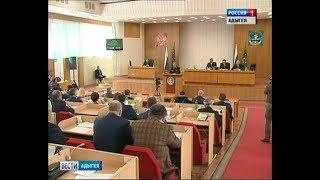 Депутаты одобрили поправки в бюджет Адыгеи, которые позволят выплачивать увеличенный МРОТ