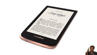Обзор электронной книги PocketBook 632
