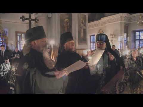 Великое повечерие с чтением Великого покаянного канона прп. Андрея Критского. Данилов монастырь