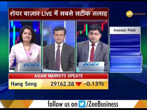 Share Bazaar Live: Know strategy for profitable trading today