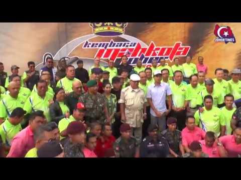 Majlis Penutup Kembara Mahkota Johor 2017