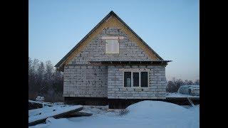 Строительство дома своими руками.Все этапы.Часть 1.Ленточный фундамент.Монолитный подвал.