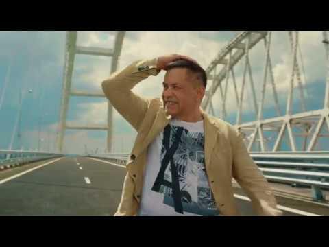 Смотреть клип Любэ Feat. Фабрика - По Мосту