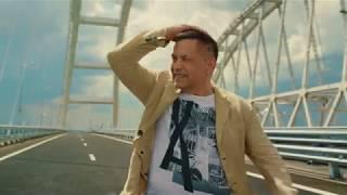 ЛЮБЭ feat. ФАБРИКА - По мосту