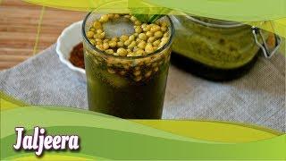 Jaljeera - jaljeera recipe | summer special drink jaljeera rec…