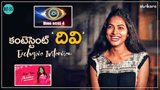 Bigg Boss Telugu 4 Contestant Divya Exclusive Interview || Celeb Talks With Anusha || Boss Tv