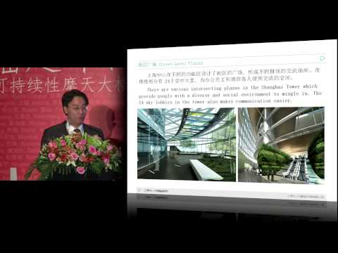 "CTBUH 2012 Shanghai Congress - Jianping Gu, ""Shanghai Tower: Re-thinking the Vertical City"""