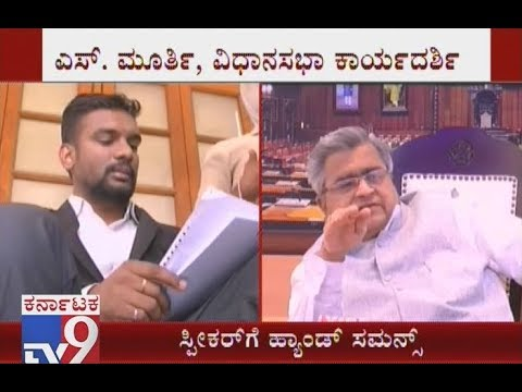 JDS Rebels Disqualification: HC Hand Summons Reaches Speaker KB Koliwad