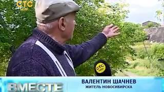 """Озеро надежды""                        СТС-МИР."
