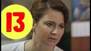 Практика 2 сезон 13 серия - Полный анонс и дата выхода