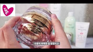 PX화장품 내돈내산 솔직리뷰