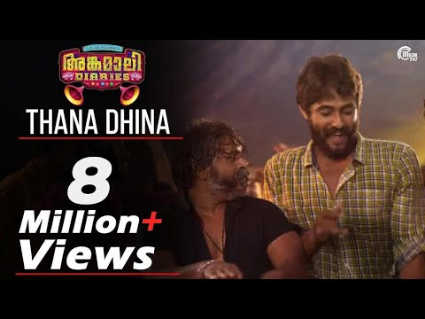 Angamaly Diaries | Thana Dhina Video Song | Lijo Jose Pellissery | Prashant Pillai | Official